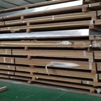 拉伸铝合金板6061-T6151