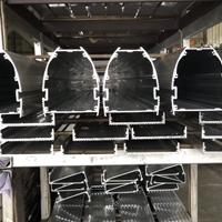 篷房鋁材工業鋁材擠壓類型材生產廠家