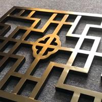 1.5mm铝合金花格定制批发厂家 包设计