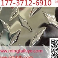 一條筋花紋鋁板廠家價格