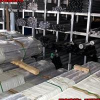 高强度2A06铝棒 2A06铝棒机械性能