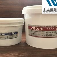 防磨胶泥 耐磨陶瓷涂层 烟道用防磨涂层