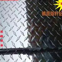 花紋鋁板指南針防滑鋁板廠家批發防銹鋁板