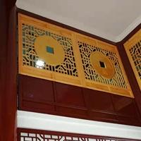 建材装饰铝合金窗花定制价格