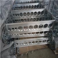 瑞奧廠家直銷 橋式鋼鋁拖鏈 定制金屬拖鏈