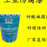 管道防腐專用無溶劑環氧防腐涂料廠家直銷