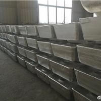 供應鋁鋅硅合金錠