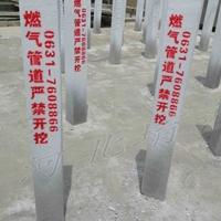 堉鑫牌水泥制品厂家 生产标志桩(牌)水泥桩
