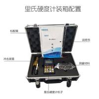 便攜式里氏硬度計 手持式硬度計 高精度金屬硬度計