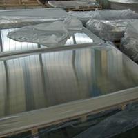 常州铝棒厂 6063铝棒材  6063合金铝板加工
