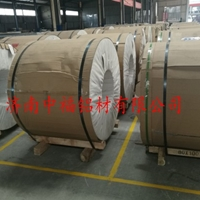 山東鋁皮廠供應管道保溫鋁皮