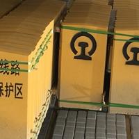 专业生产安全保护区铁路保护AB桩 铁路界桩