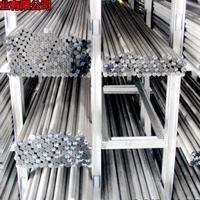 高塑性3004鋁棒 3004鋁棒化學成分