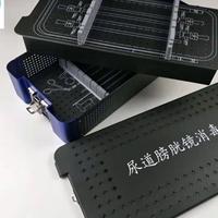 鋁合金材質輸尿管鏡頭消毒盒