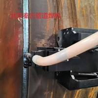 管道焊机 管道焊接设备 野外施工管道焊机