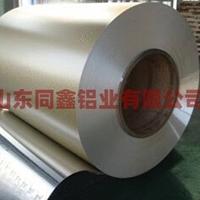 鋁卷 鏡面鋁卷生產廠家
