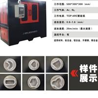 J5-3D金屬打印機