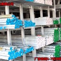 冷加工性好铝棒LD31 易焊接铝棒LD31