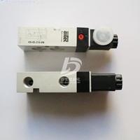 AIRTEC電磁閥現貨M-04-520-HN-142