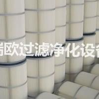 濾筒除塵器粉塵濾芯供應商報價(維瑞歐)