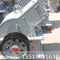 PC錘式破碎機低配高效版砂石料整形機