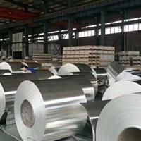 厂家0.8供应 1060保温3003防锈铝卷