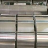 3004合金鋁卷、鋁合金卷