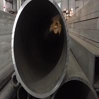 厂家直销6063合金铝管 折弯打孔打标CNC加工