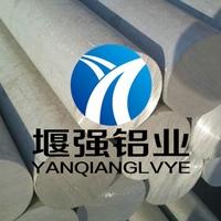 2024進口鋁合金六角棒 耐磨損鋁合金板材