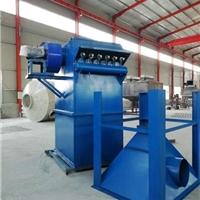锅炉厂专业除尘设备,脉冲布袋除尘器