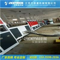 中空塑料建筑模板设备