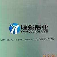 7010進口鋁線 進口鋁合金厚板化學成分