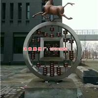 不锈钢算盘标志雕塑 算盘不锈钢雕塑厂家