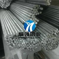 7010耐磨損鋁線 進口鋁合金用途