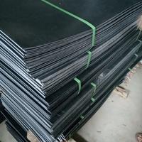 夹克管管道补口DN400-1000电热熔套