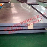 2A12铝板规格  2A12铝板多少钱一公斤
