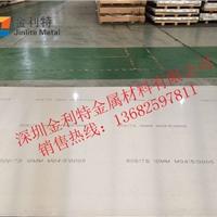 直销耐腐蚀6061铝合金板