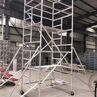 铝合金脚手架移动工作平台