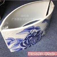 好消息!蓝花瓷喷绘弧形铝板'2.0'订做
