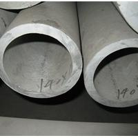 6063国标六角铝管 6063内圆外六角铝管