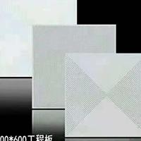 對角沖孔鋁扣板  0.6MM白色沖孔鋁天花板
