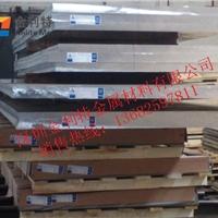 直销中厚铝合金板6061-T6