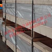 直销6063合金铝板  氧化铝板