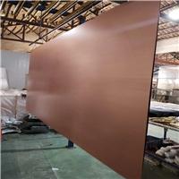 煙臺拉絲鋁單板-古銅磨砂鋁單板-幕墻鋁單板