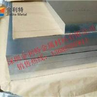 直销西南铝7075光面铝板  铝厚板