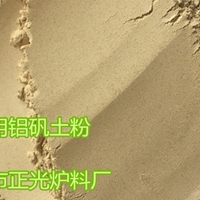 鋁礬土65—85高含量高<em>鋁</em><em>粉</em>、高鋁砂
