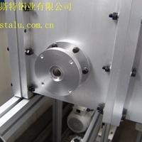 电机铝基座焊接
