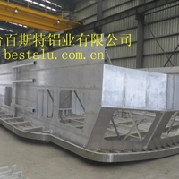 铝合金船舶铝游艇加工