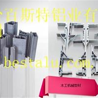 鋁制品加工