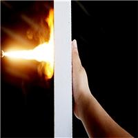银达银通长期供应防火保温板质地轻寿命长